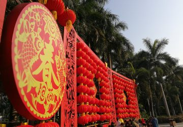 10 Must-Know DOs And DON'Ts During Chinese New Year in Taiwan