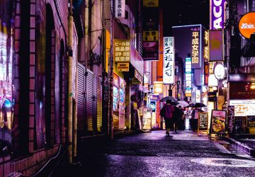 Things to Do on a Rainy Day in Tokyo
