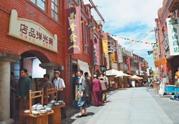Dadaocheng: The Start of Taipei City