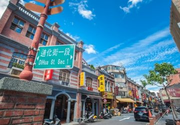 Top 5 things to do in Dadaocheng — Roam Around The Old Taipei