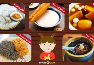 Top 5 Must-eat Winter Desserts in Taiwan