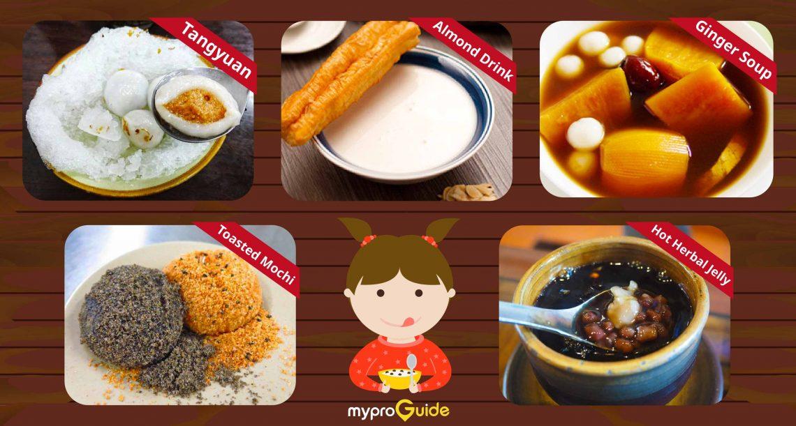 must-eat-fruit-winter-dessert-in-taiwan-myproguide