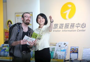 Tourist Information Center of Taipei