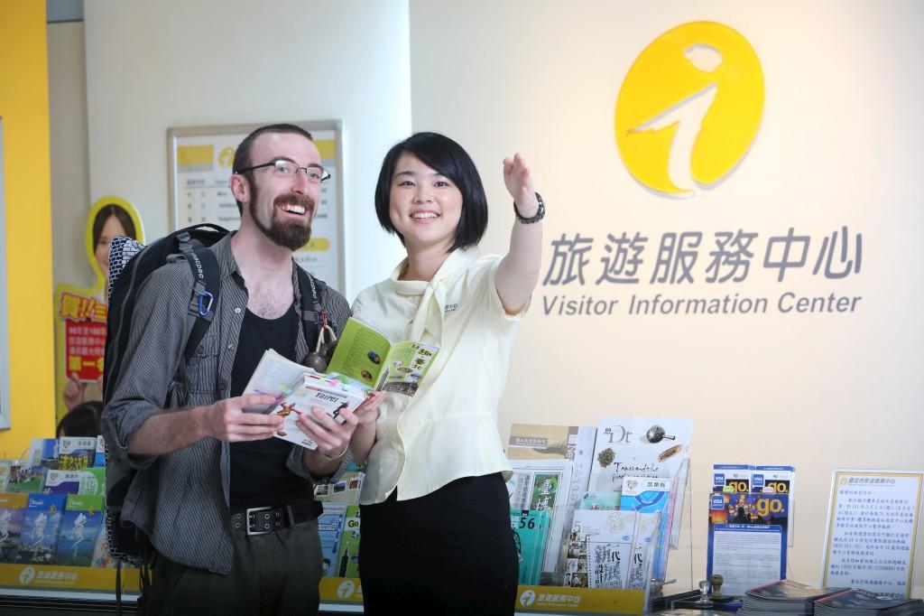 taiwan-taipei-tourist-information-center