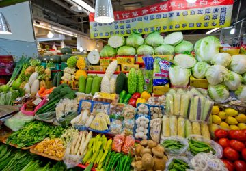 Taiwanese Traditional Market Culture