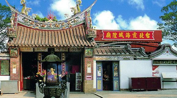 xiahai-temple-new-taipei