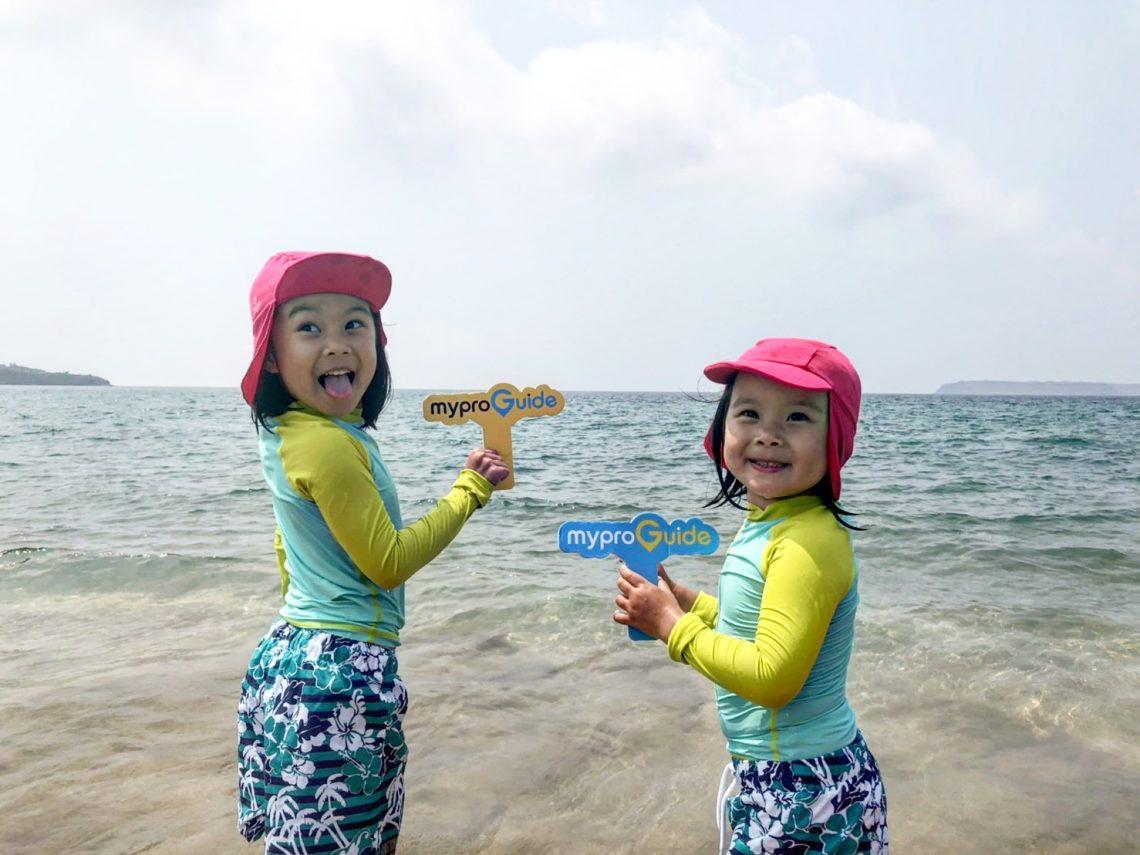water-activities-penghu-islands-myproguide