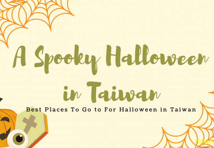 A Spooky Halloween in Taiwan | Best Places to Go to for Halloween in Taiwan