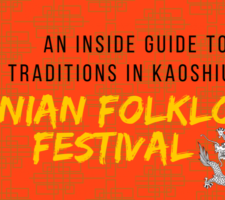 An Inside Guide to Traditions in Kaoshiung:  Wannian Folklore Festival