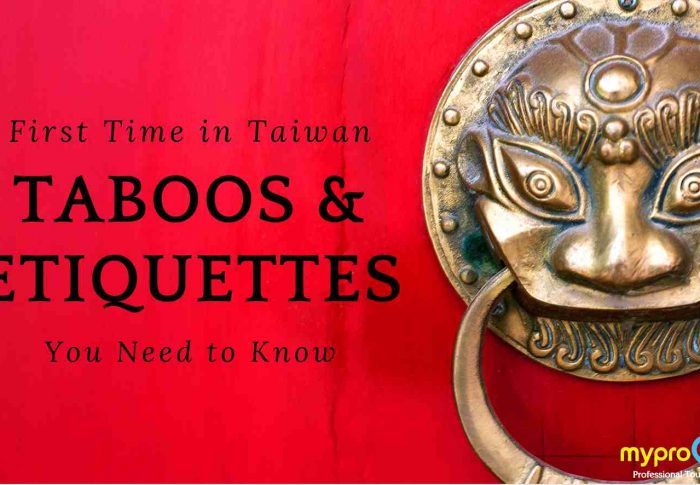 First Time in Taiwan: Taboos and Etiquettes You Need to Know