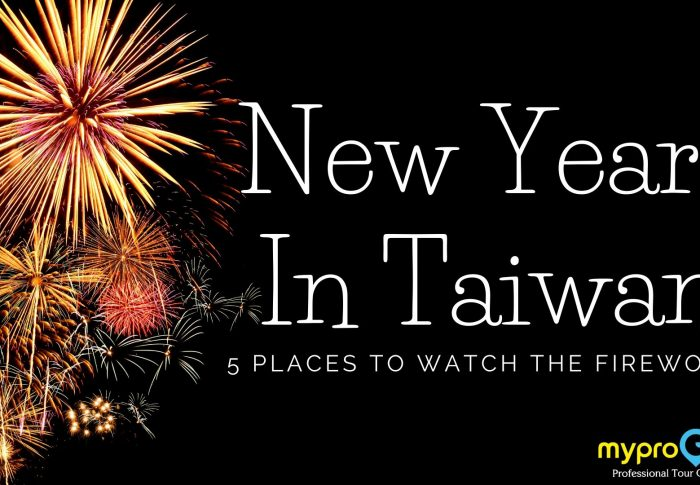 Spending New Years In Taiwan: 5 Places to Watch the Fireworks