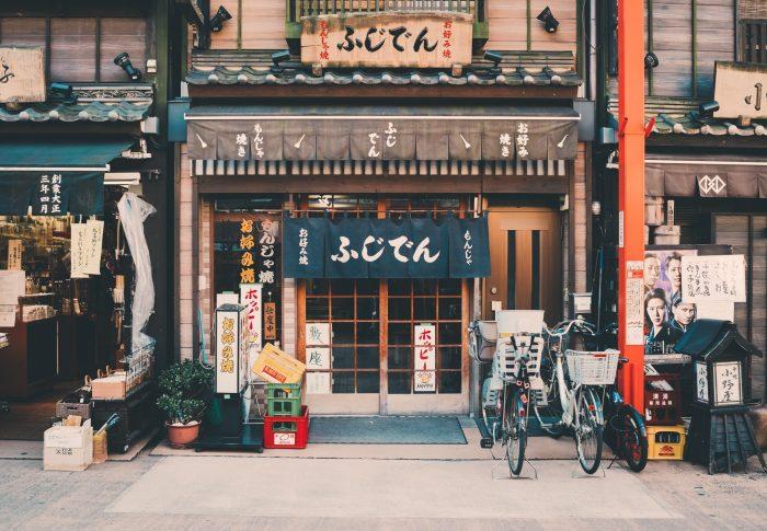 東京旅遊,這幾個景點絕不能錯過!