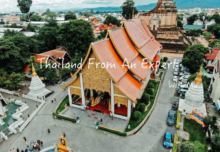 泰國北部行家 | 與清邁導遊Mu的專訪