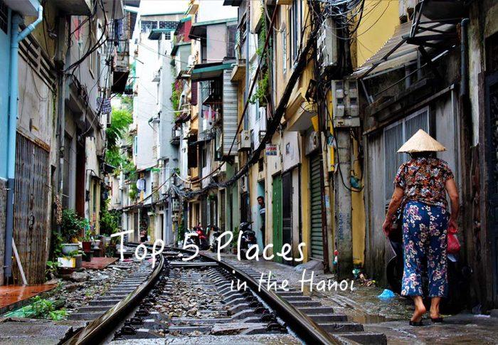 越南河內旅遊|老城區、國子監、還劍湖絕不能錯過!