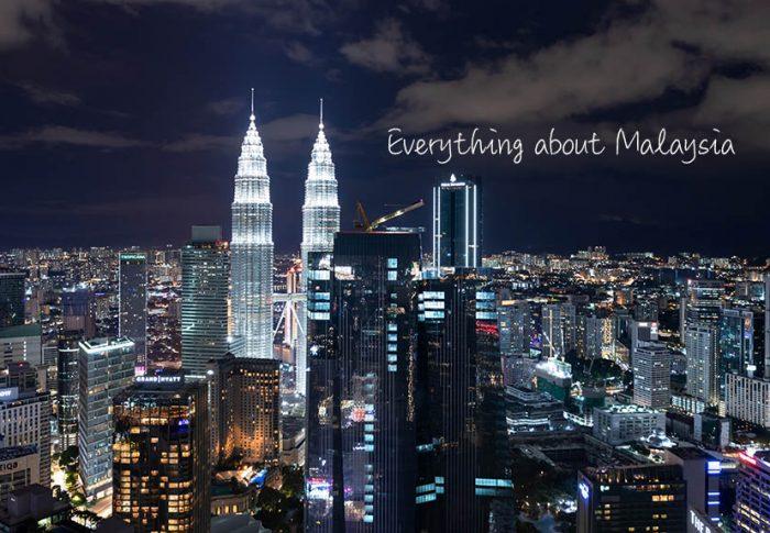 馬來西亞旅行指南:出發前你所需要知道的大小事!