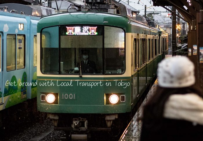 Tokyo Travel Guide: How to get around with Local Transport