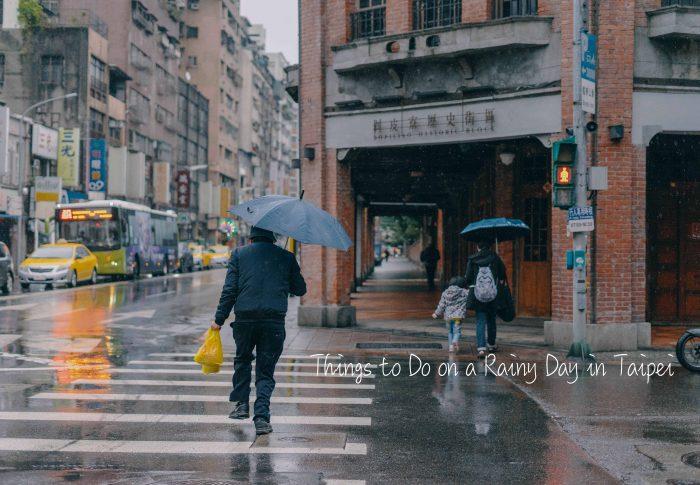 台北雨天備案,從日出到日落都幫你準備所有行程~