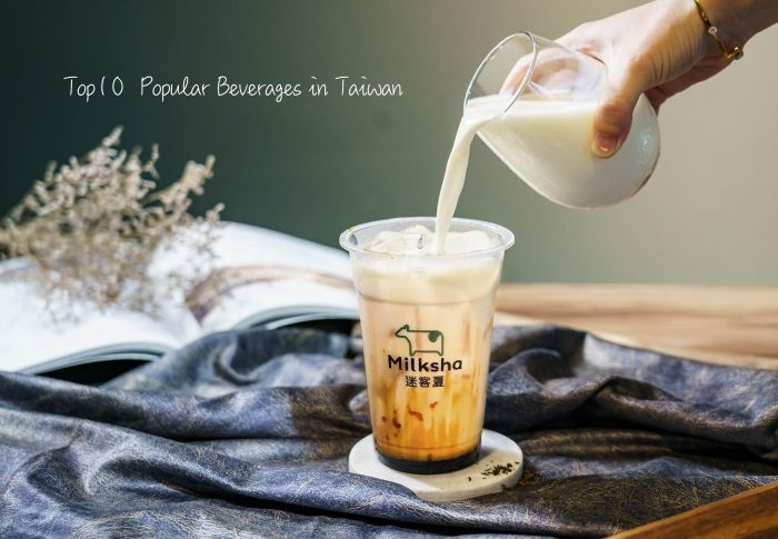 Top 10 Must try beverages in Taiwan