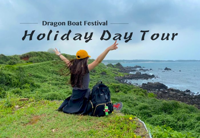Traveling in Taiwan: your ultimate Holiday Day Tour on Dragon Boat Festival
