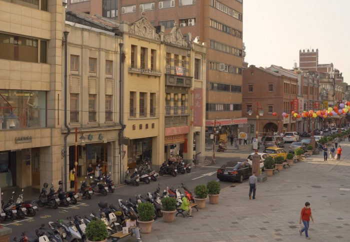 Exploring Taipei's Dadaocheng District Through The Screen: Traveling With MyProGuide At Home