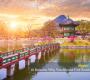 10 Reasons Why You Should Visit South Korea