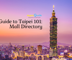 Guide to Taipei 101: Mall Directory